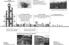 Стало известно, как будет выглядеть новая российская достопримечательность, которую установят в Лихославльском района
