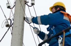 11 августа в поселке Калашниково будут частично отключено электроснабжение