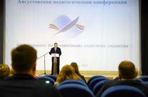 Педагогам школ, колледжей и детских садов Тверской области будет выплачено по 10 тысяч рублей