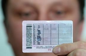 В Лихославле психически больного водителя лишили прав