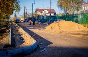 В посёлке Калашниково начался ремонт автомобильной дороги по улице Лесная