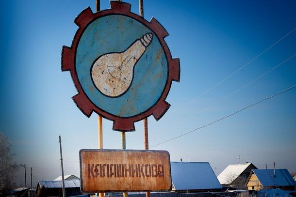 Посёлок Калашниково. Фото: 360tver.ru