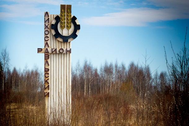 Лихославльский район. Фото: kalashnikovo.ru