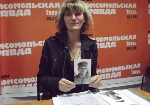 Жительница Краснодара отказалась от всего, чтобы найти могилу своего деда, воевавшего в 1941 году под Лихославлем