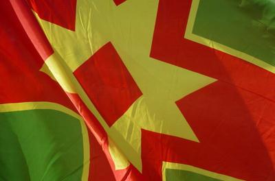 Флаг Лихославльского района. Фото: kalashnikovo.ru