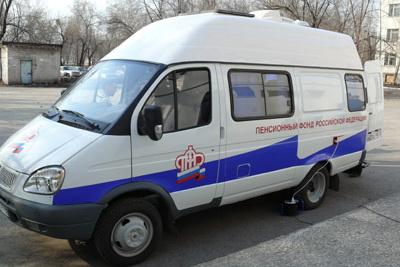 Мобильный офис Пенсионного фонда. Фото: pfrf.ru