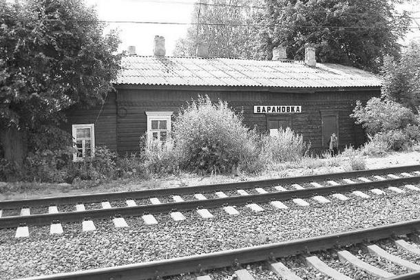 Станция Барановка. Фото: Павел Иванов, vedtver.ru