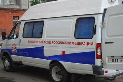 Мобильный офис Пенсионного фонда. Фото: vseverske.info