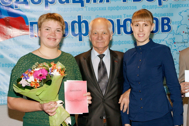 Лебедева Елизавета из Лихославльского почтамта – лучший молодежный профсоюзный лидер. Фото с личной страницы Елизаветы Лебедевой ВКонтакте