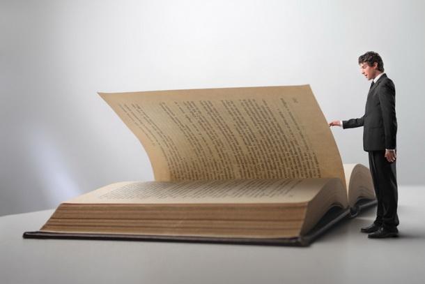 Картинки по запросу правовая грамотность