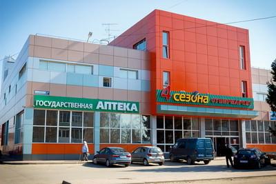 Государственная аптека в Лихославле. Фото: 360tver.ru