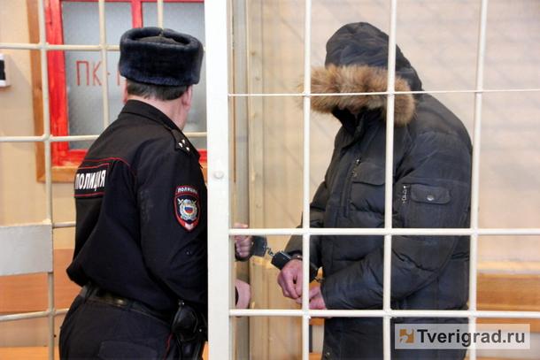Судебный процесс. Фото: tverigrad.ru