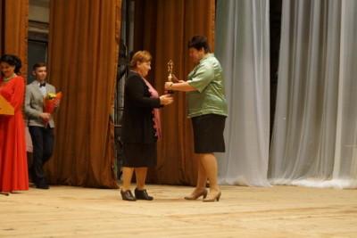 Ежегодная педагогическая конференция. Фото: lihoslavl69.ru