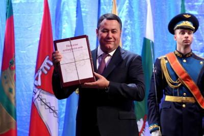 Игорь Руденя. Фото: region.tver.ru