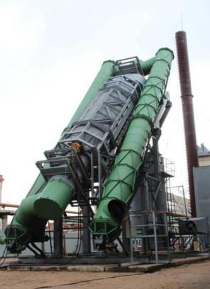 Завод высокотехнологической термической переработки ТКО