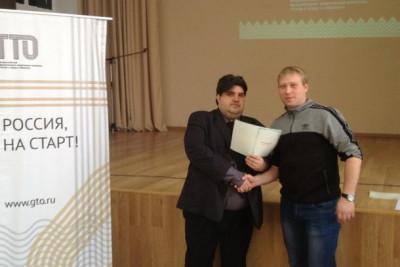 Д.А. Беляков на курсах повышения квалификации. Фото: lihoslavl69.ru