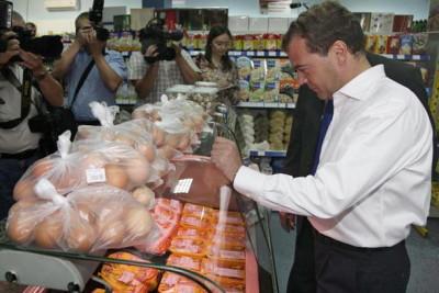 Премьер-министр России Дмитрий Медведев. Фото: Эхо Москвы