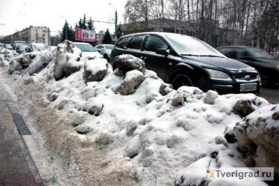 Улицы Твери. Фото: tverigrad.ru