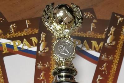 Кубок района по мини-футболу