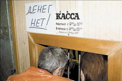 Фото: lawedication.ru