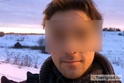 Пропавший молодой человек. Фото: tverigrad.ru