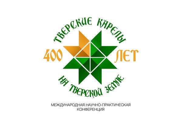 Тверские карелы: 400 лет на тверской земле