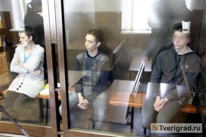 Виновные в убийстве 13-летней девочки. Фото: Твериград.ру