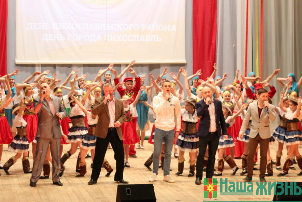 День Лихославльского района, День города Лихославль. Фото: газета «Наша жизнь»