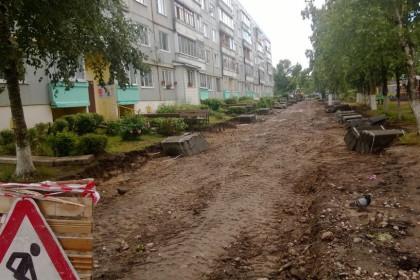 ул. Мира, 42А. Фото: администрация г.Торжка