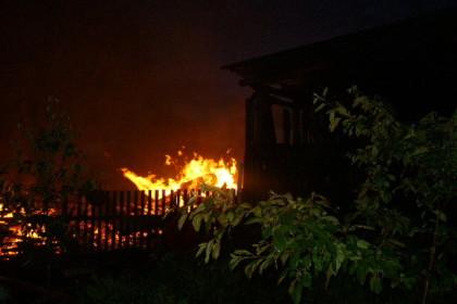 Место пожара. Фото: 69.mchs.gov.ru