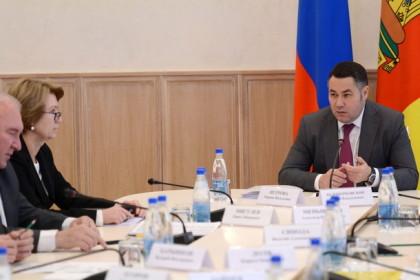Губернатор на совещании с членами Правительства Тверской области