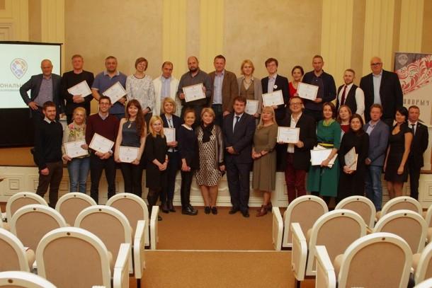 Национальная Премия в области территориального маркетинга и брендинга. Фото: lihoslavl69.ru