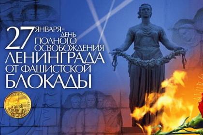 Фото: Kuda-spb.ru