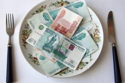 Фото: rostovgazeta.ru