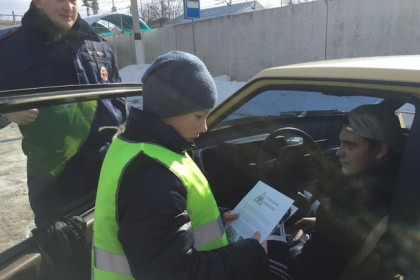 Лихославльские автоинспекторы совместно со школьниками провели акцию «Внимание-каникулы!»