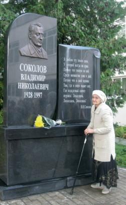Памятник Владимиру Соколову в Лихославле