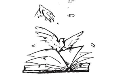 В Твери пройдет презентация книги «Нет школ никаких. Только совесть…», изданной к 90-летию со дня рождения поэта Владимира Соколова