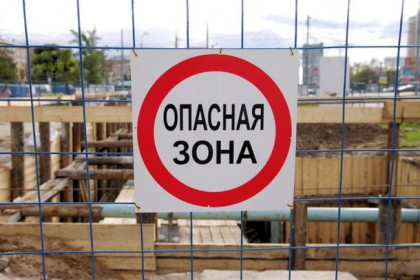 Фото: metrprice.ru