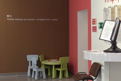 Новый офис МФЦ в Лихославле. Фото: Евгений Козлов