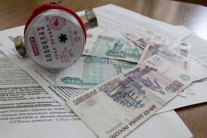 С 1 июля в России повышают стоимость коммуналки