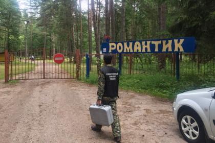 Фото: СК по Тверской области