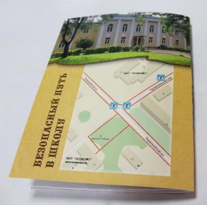 В новом учебном году ученикам выдали оригинальные дневники. Фото: Юлия Новикова