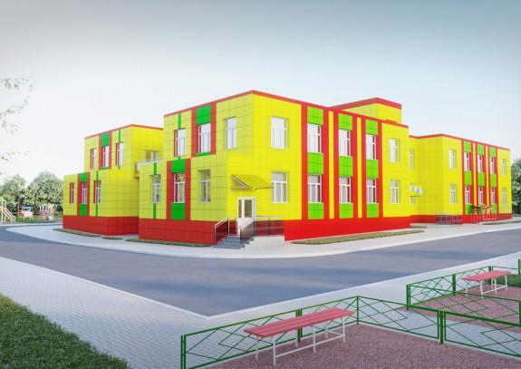 Экстерьер детского сада на 110 мест