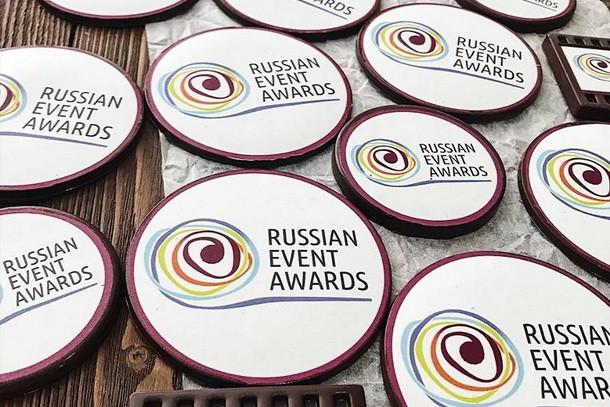 Russian Event Awards. Фото: lihoslavl69.ru