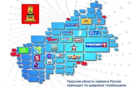 Фото: com.tver.ru
