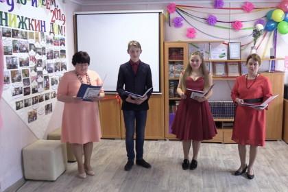 Празднование юбилея Толмачевской библиотеки