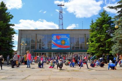Центр культуры и досуга им.40-летия Победы, г.Лихославль