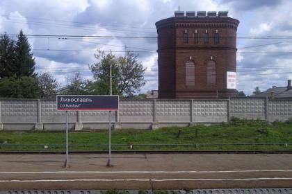 Фото: railwayz.info