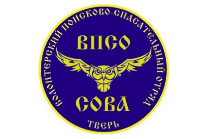 Жители Спировского района и Торжка, которых искали три месяца, найдены погибшими