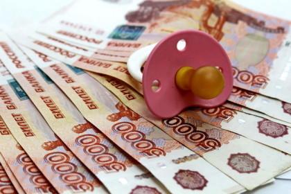 Фото: yursovetnik.ru